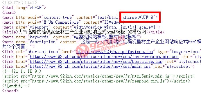 查看网站编码