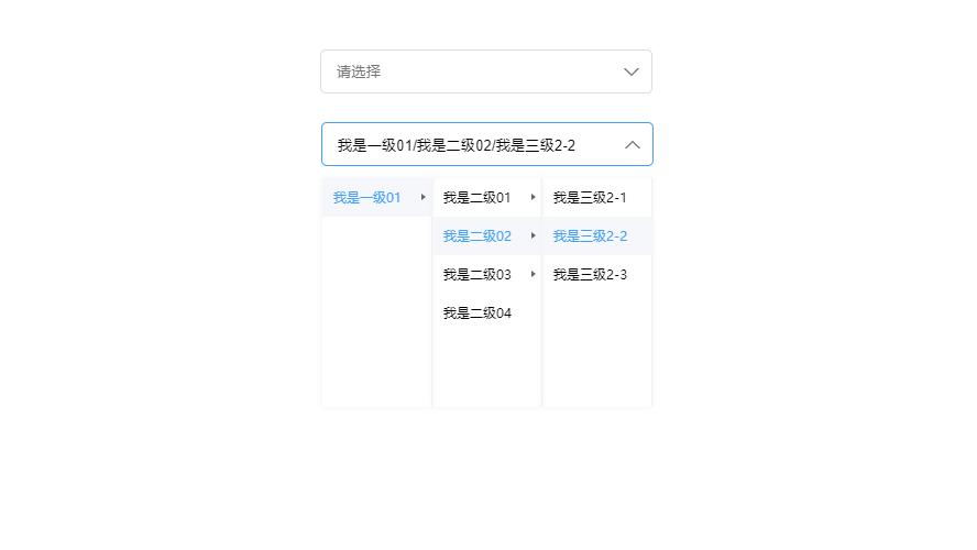jQuery三级分类菜单联动选择代码 点击出现下一级