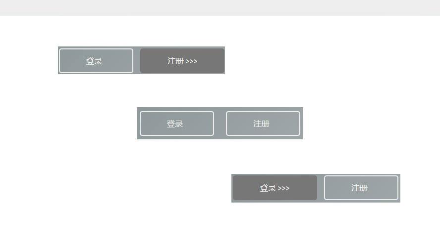 精致的CSS3鼠标悬停注册和登录按钮缩放动态变色