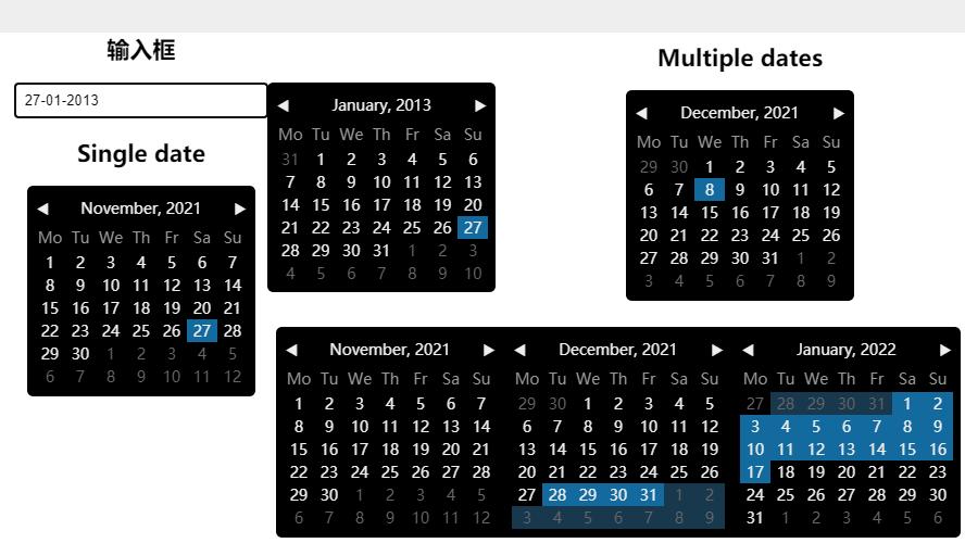 jQuery制作多种日历表时间日期选择插件