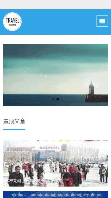 蓝色实用的个人博客自媒体文章响应式织梦网站源码