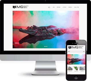 摄影相册网站源码,画册设计网站源码