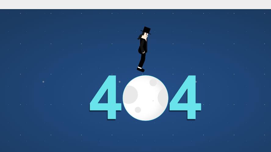 迈克尔·杰克逊月球漫步纯CSS打造404错误页面