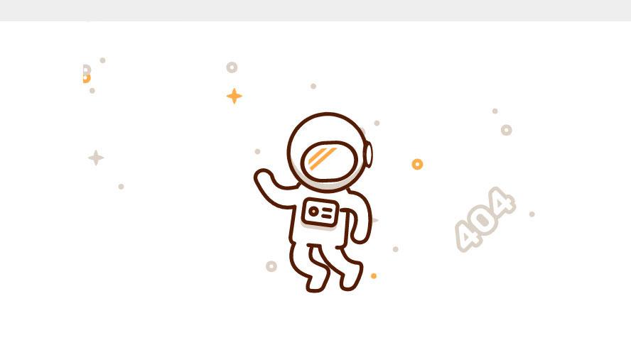 H5制作太空人404网页错误动画模板