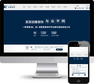 创意设计织梦模板,织梦模板,装饰设计网站源码,网站源码