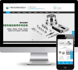 精密机械网站模板,模具仪器织梦模板,网站模板,织梦模板