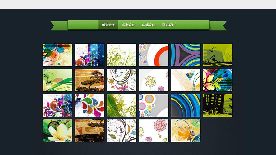 H5+jquery制作照片筛选选项卡插件