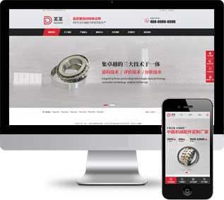 螺纹螺钉网站模板,金属配件织梦模板,织梦模板