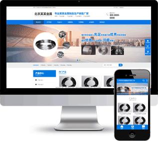 机械制品织梦源码,不锈钢制品网站源码,织梦源码