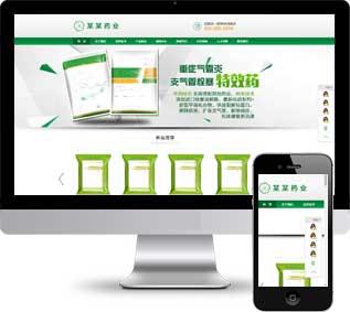 兽医药网站模板,科研开发网站模板,网站模板