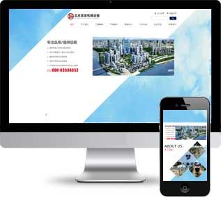 机械设备织梦模板,仪器制造网站模板,织梦网站模板