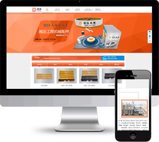 机械设备织梦模板,链条齿轮网站模板,网站模板