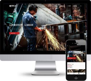 重工业织梦模板,钢铁机械网站模板,织梦模板,网站模板