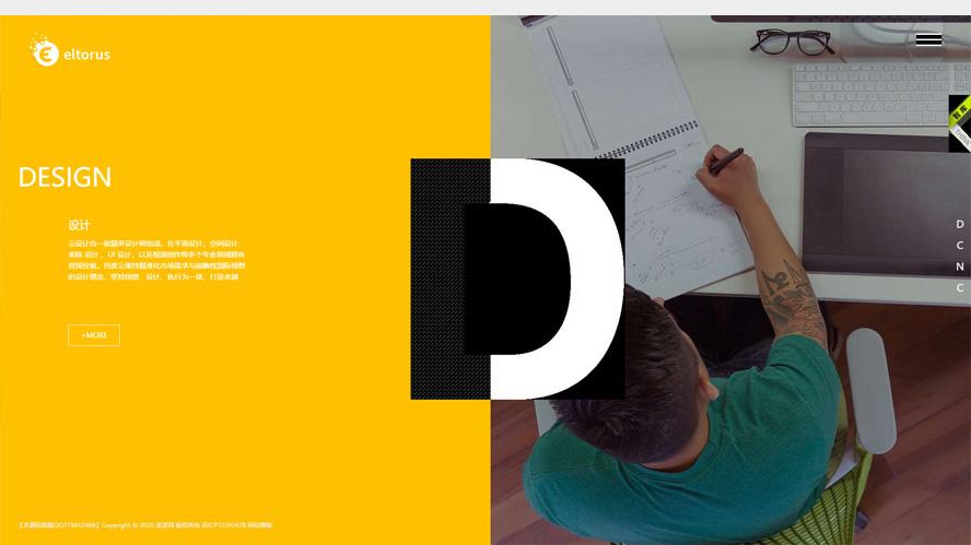 平面设计织梦模板,网页设计网站模板