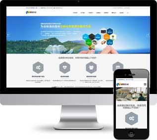 科技产品织梦模板,智能产品网站源码