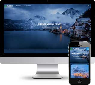 摄影机构织梦模板,户外拍摄网站源码