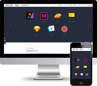 品牌战略织梦模板,营销设计网站源码