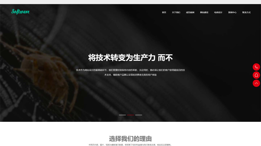网站建设织梦模板,互联网设计网站源码