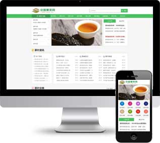 新闻资讯织梦模板,茶艺文化网站源码