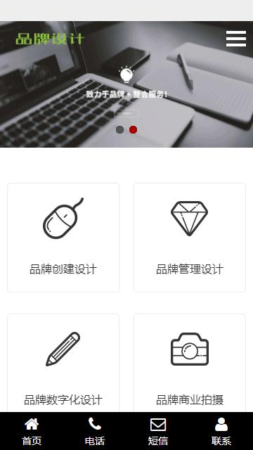 广告设计织梦模板,广告公司网站模板