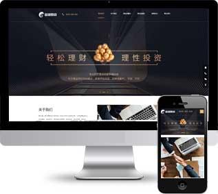 投资理财织梦模板,金融机构网站源码