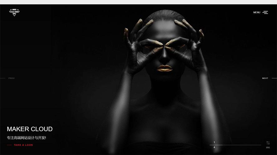 摄影相册织梦模板,艺术摄影网站源码