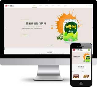 日化食品织梦模板,零食加盟店网站源码