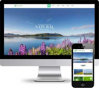 节能环保织梦模板,绿色能源网站源码