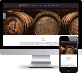 高端藏酒织梦模板,葡萄酒网站源码