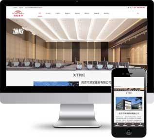 建筑装饰织梦模板,装修装潢网站源码