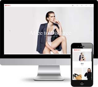 服装服饰织梦模板,品牌女装网站源码