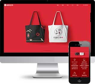 画册包装织梦模板,品牌设计网站源码