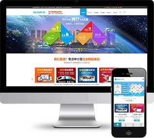 网站建设织梦模板,建站公司网站源码