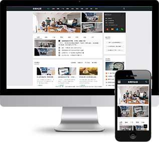 科技资讯织梦模板,互联网新闻网站源码