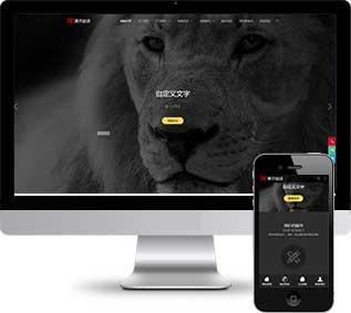 品牌策划织梦模板,设计印刷网站源码