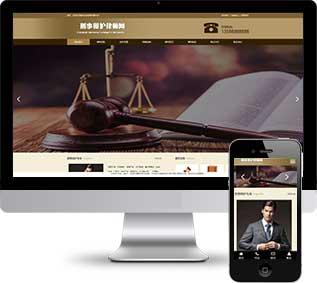 律师资讯织梦模板,律师事务所网站源码