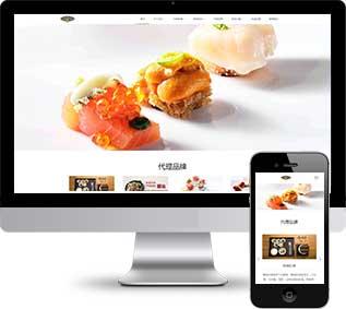 餐饮管理织梦模板,餐饮加盟网站源码