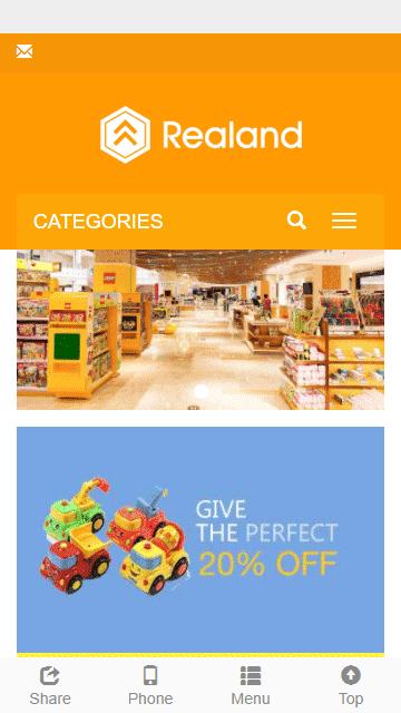 食品百货织梦模板,玩具外贸网站源码
