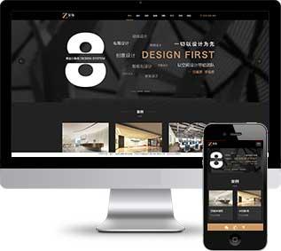 建筑装饰织梦模板,设计公司网站源码