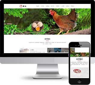 家禽养殖网站源码,畜牧基地织梦源码
