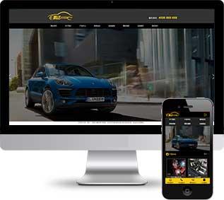 汽车维修网站源码,改装喷漆网站源码
