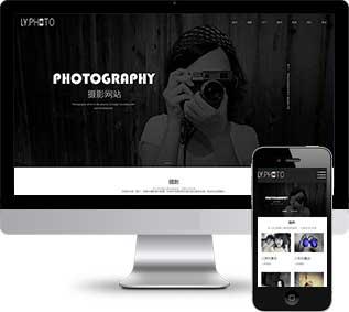 风景摄影网站源码,个人写真网站源码