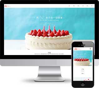 蛋糕网站源码,甜品网站源码