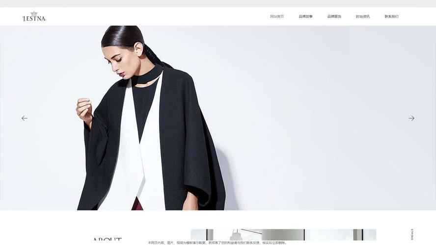 品牌女装网站源码,服装设计网站源码