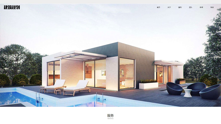 施工规划网站源码,建筑工程网站源码