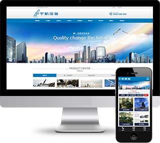 航天科技网站源码,航天设备网站源码