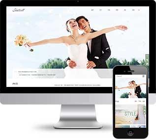 婚纱照网站源码,工作室网站源码