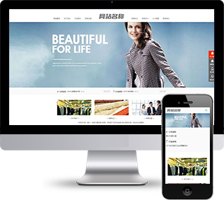 品牌女装网站源码,女装加盟网站源码