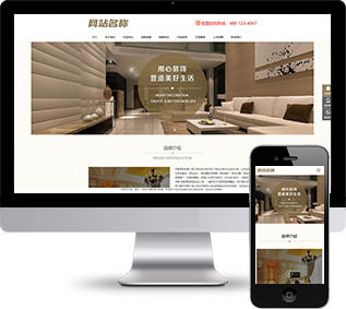瓷砖建材网站源码,地砖装修网站源码