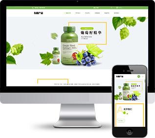 有机产品网站源码,有机生物网站源码